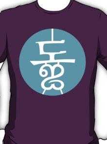 Roaches' Symbol (Large) T-Shirt