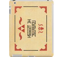 Zelda's Letter iPad Case/Skin