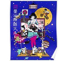 The Tatami Galaxy Poster