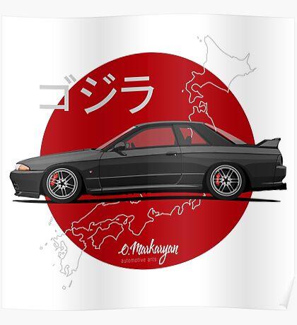 Nissan Skyline R32 GT-R (black) Poster
