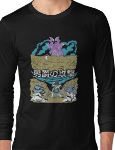 Attack on Barron Long Sleeve T-Shirt