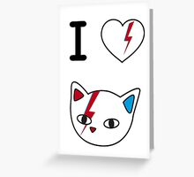 Meowie love Greeting Card