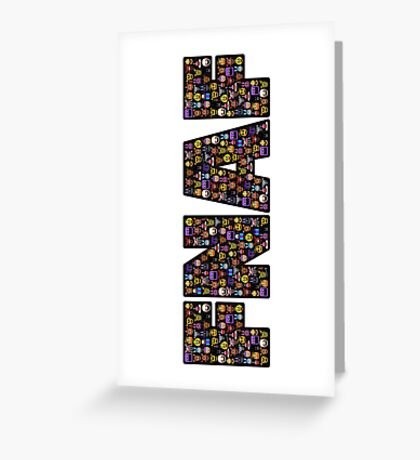 Five Nights at Freddys - Pixel art - FNAF typography (Black BG) Greeting Card