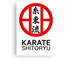 Shitoryu Karate Symbol and Kanji Canvas Print