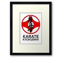 Kyokushin Karate Kanji and Symbol  Framed Print