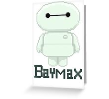 Big hero 6 baymax  chibi Greeting Card