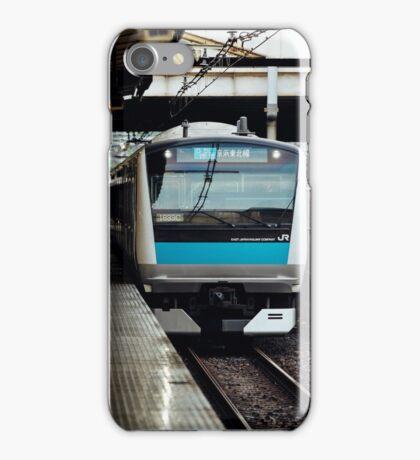 Train's Coming iPhone Case/Skin