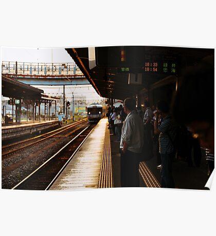 Golden Hour Train Poster