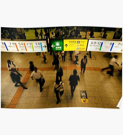 Ueno Station Poster