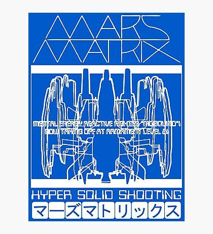 Mars Matrix Hyper Solid Shooting Photographic Print