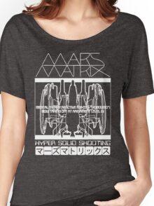 Mars Matrix Hyper Solid Shooting Women's Relaxed Fit T-Shirt