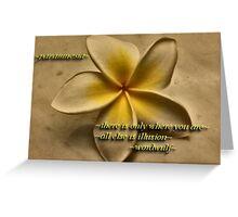 ~paramnesia~ (snippet) Greeting Card