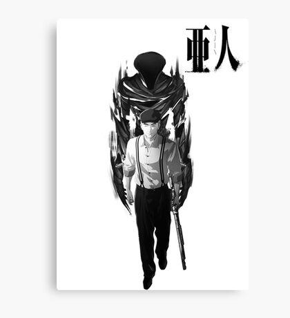 Sato Canvas Print