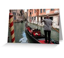 Canal traffic - San Marco, Venice, Italy Greeting Card