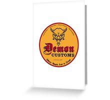 Demon Customs Hot Rod Greeting Card