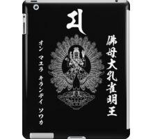 [Buddhist Deity] Mahamayuri = Kujaku Myo-o White Edition iPad Case/Skin