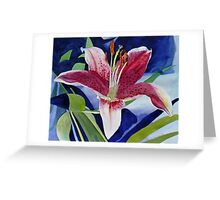 Inspiration Lily Greeting Card
