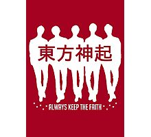 TVXQ - Always Keep The Faith Photographic Print