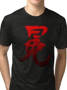 Grunge Style Kanji Japanese Calligraphy Word Crown Tri-blend T-Shirt
