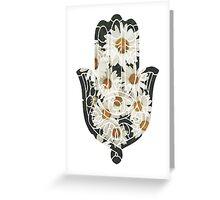 Daisy Hamsa Greeting Card