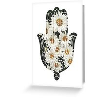 Daisy Hamsa Greeting Card