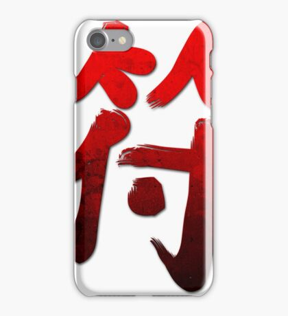 Grunge Style Kanji Japanese Calligraphy Word Talisman iPhone Case/Skin