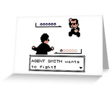 wild agent Greeting Card