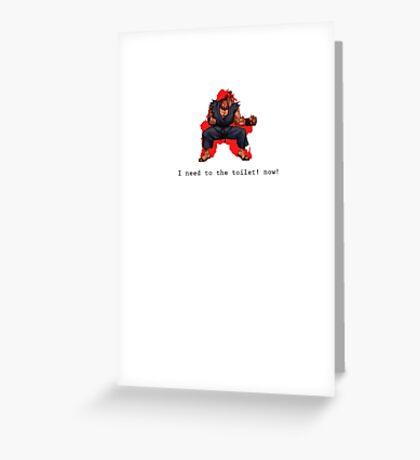 Super emergency Greeting Card