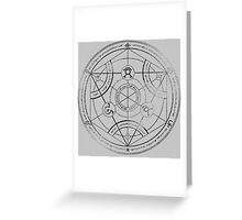 Human transmutation circle - charcoal Greeting Card