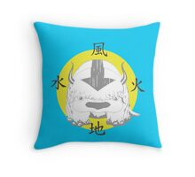 the last airbender - Appa Throw Pillow