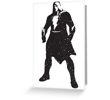 Superhero Silhouette Print Greeting Card