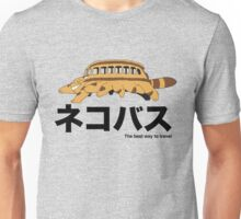 Catbus travel New Unisex T-Shirt