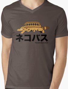 Catbus travel New Mens V-Neck T-Shirt