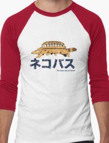 Nekobus retro Men's Baseball ¾ T-Shirt