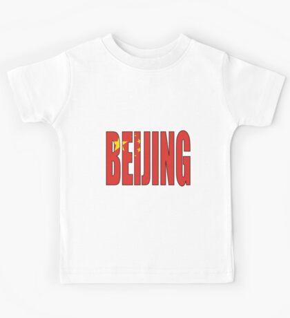 Beijing. Kids Tee