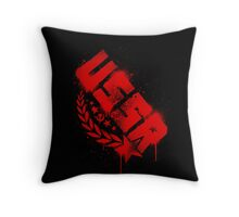 Russian Red Throw Pillow