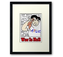 Console Warrior Framed Print