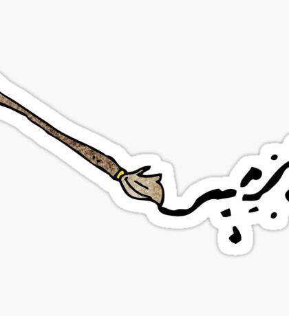 cartoon calligraphy brush Sticker