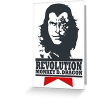Monkey D. Dragon X Che 2.0 Greeting Card