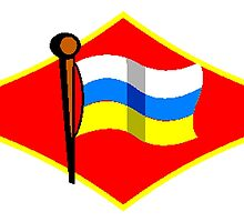Ukraine Flag by kwg2200