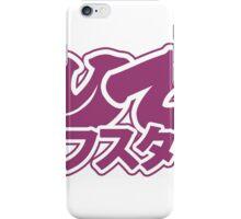 Drift Lifestyle (single colour)DORITEN iPhone Case/Skin