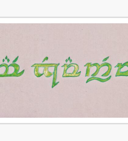 Mae Govannen Sticker