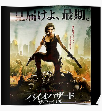 Resident Evil The Final Chapter Japanes Thrillers Poster