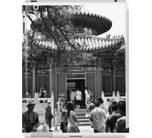 Beijing Temple iPad Case/Skin