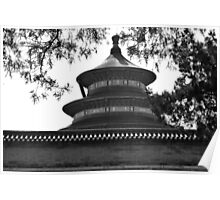 Temple in B/W Poster