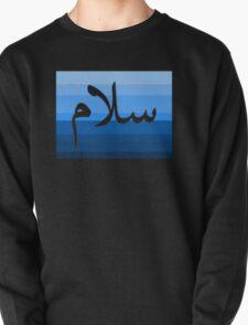Salam Sqr BLUE T-Shirt