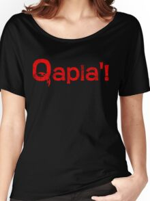 QAPLA'! Women's Relaxed Fit T-Shirt