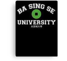 Ba Sing Se University  Canvas Print