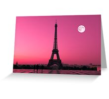 PARIS 04 Greeting Card