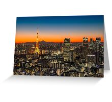 TOKYO 03 Greeting Card